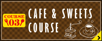 CAFE & SWEETS COURSE
